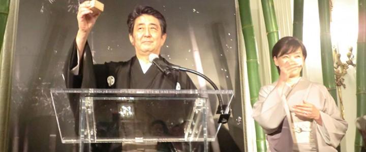 国連日本代表部大使公邸における安倍晋三首相列席国連総会公式レセプション@リンカーンリストランテ